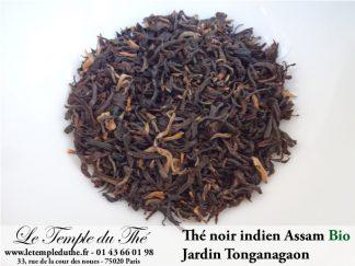 THES NOIRS INDIEN ASSAM