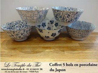 Coffret de 5 bols à thé japonais de 25 cl