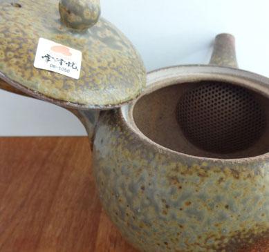 Kyusu Céramique Japon
