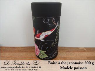 Boîte à thé japonaise 200g modèle poisson