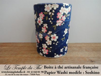 Boîte à thé artisanale française papier Washi modèle Soshino