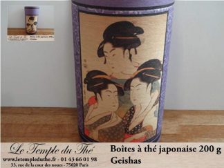 BOITE à THE JAPONAISE SPECIALISTE à PARIS
