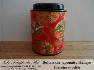 Boîte à thé japonaise Hanayo 100g premier modèle
