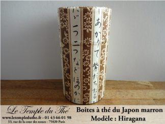 Boîte à thé japonaise Hiragana marron 100 g