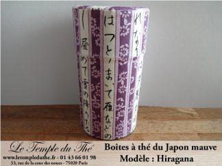 Boîte à thé japonaise Hiragana mauve 100g