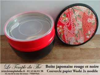 Boîte japonaise papier Washi Traditionnel