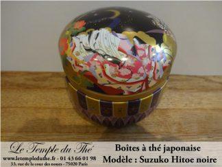 Boîte à thé japonaise 100 g Hitoe noire