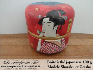 BOITES A THE FRANCE/JAPON