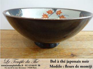 Bol à thé noir en porcelaine du Japon fleurs de momiji