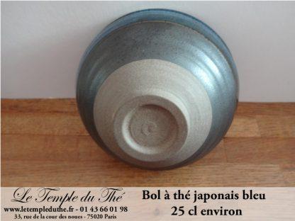 Bol à thé japonais bleu 25 cl