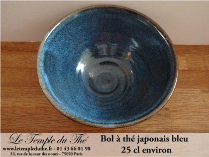 Plat japonais 19,5 cm sur 19,5 cm