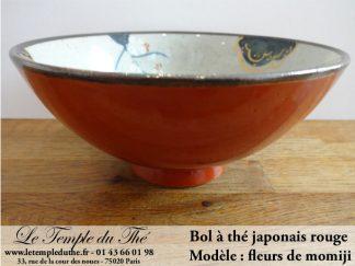 Bol à thé rouge en porcelaine du Japon fleurs de momiji