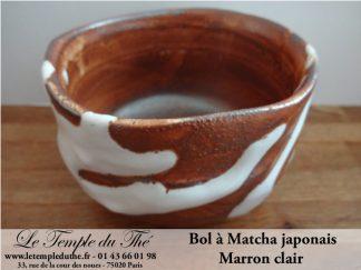 Bol japonais à Matcha marron clair et blanc