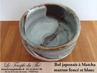 Bol à Matcha du Japon marron foncé et blanc