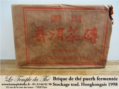 Brique de Puerh fermenté (shu) Pu'erh fermenté millésime 1998