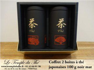 Coffret 2 boites à thé du Japon