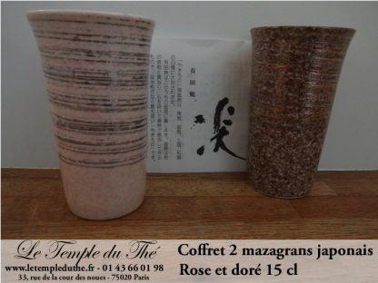 Boîte à thé japonaise 200g verte fond doré