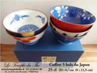 5 bols à thé du Japon de 25 cl