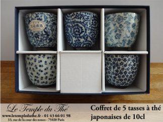 Coffret 5 tasses à thé du Japon bleues