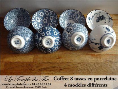 Coffret de 8 tasses en porcelaine de 5 cl de Chine