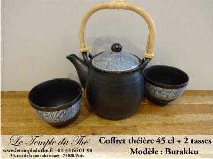 5 bols à thé japonais de 25 cl Haruko