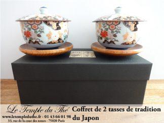Coffret de deux tasses traditionnelles japonaises