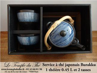 Service en porcelaine 1 théière 45 cl et 2 tasses de 10 cl modèle Burakku
