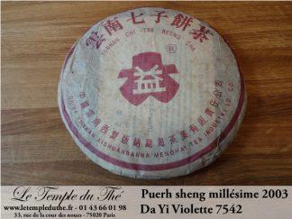 Puerh brut (bing cha) pu'erh agé DA YI VIOLETTE 7542. Année 2003