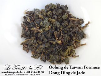 THES OOLONGS DE GRANDES ORIGINES