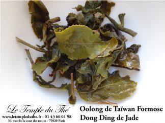 Oolong de Taïwan (Formose) Dong Ding de Jade