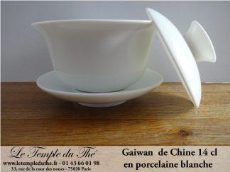 GAIWAN ou ZHONG