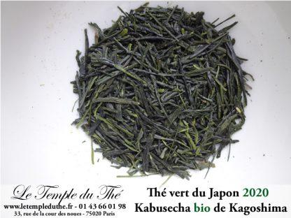 Kabusecha Bio de Kagoshima 2020 thé vert japonais ombragé