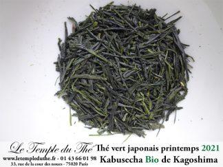 Kabusecha Bio de Kagoshima 2021 thé vert japonais ombragé