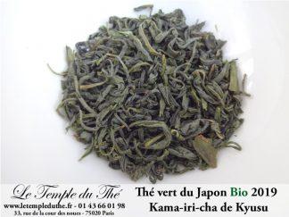 Thé vert japonais BIO