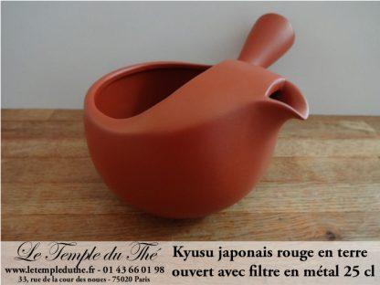 kuysu-ouvert-rouge-japonais-25cl