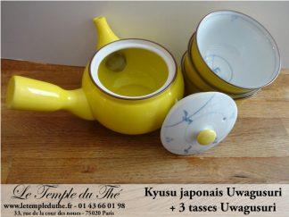 Service japonais Uwagusuri