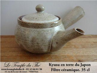 Kyusu japonais 35 cl en terre du Japon avec filtre en céramique