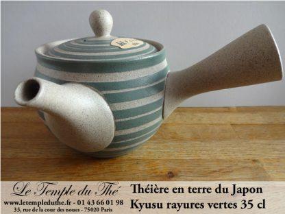 Kyusu japonais à Paris