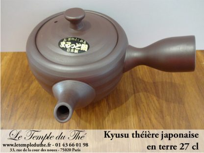 Kyusu théière du Japon marron 27 cl
