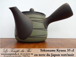 THEIERES KYUSU EN TERRE DU JAPON ET THEIERES EN PORCELAINE