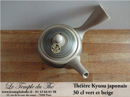 Kyusu théière du Japon beige/vert 30 cl