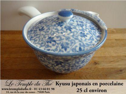 Kyusu du Japon en porcelaine d'Arita 25 cl
