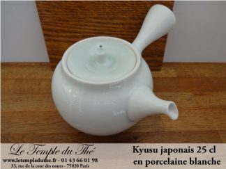 Kyusu porcelaine japonaise