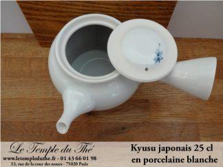 Kyusu 25 cl en porcelaine blanche du Japon