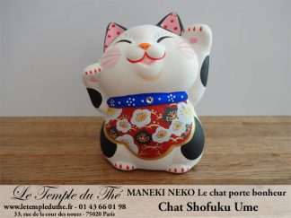 Maneki-Neko Le chat porte bonheur Shofuku Ume