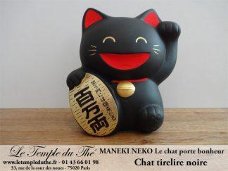 Maneki-Neko Le chat porte bonheur tirelire noire