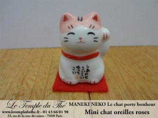 Maneki-Neko Le chat porte bonheur mini chat oreilles roses