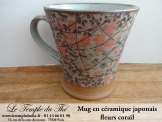 Mug en céramique japonais modèle fleurs corail 20 cl