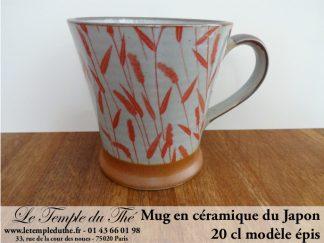 Mug en céramique japonais modèle épis 20 cl