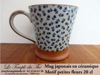 Mug en céramique du Japon petites fleurs 20 cl